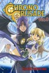 Chrono Crusade, Vol. 8 (Chrono Crusade, #8)