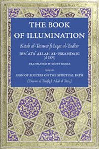 The Book of Illumination Kitab al-Tanwir fi Isqat al-Tadbir