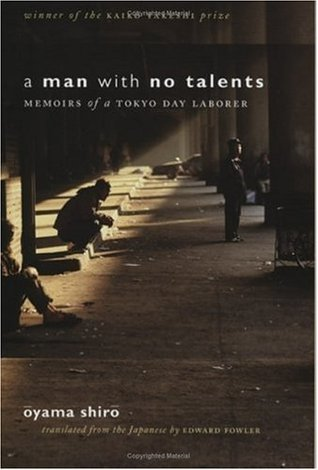 A Man with No Talents by Oyama Shiro