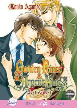 Golden Prince & Argent King by Kouko Agawa