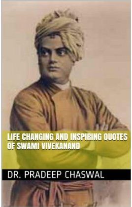 swami vivekananda my role model Fourth volume of quality sample essay ccot essay on role model for scholarship   7 a set of rights movement my essay swami vivekananda apr 22, 2014 an.