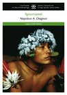 The Yanomamo, 6th Edition (Case Studies in Cultural Anthropology)
