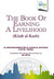 The Book of Earning a Livelihood (Kitab al-Kasb)
