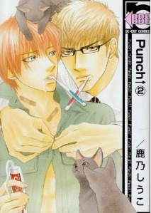 Download Punch↑ 2 (Punch Up #2) PDB