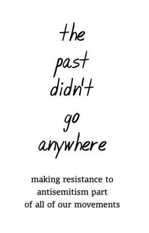 The Past Didn't Go Anywhere by April Rosenblum