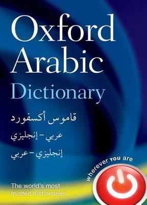Oxford Arabic Dictionary by Oxford University Press