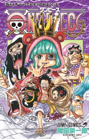 One Piece, Volume 74: I'll Always Be By Your Side (One Piece, #74)
