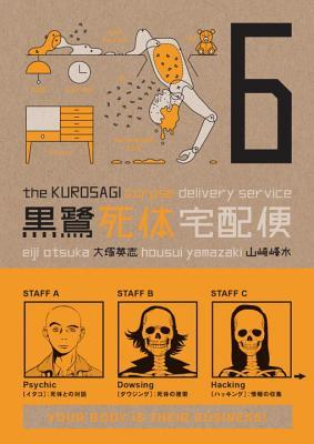 The Kurosagi Corpse Delivery Service, Volume 6 by Eiji Otsuka