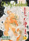 Oh My Goddess!, Volume 6