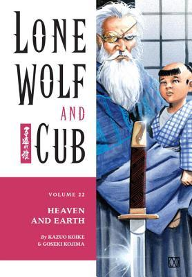 Lone Wolf and Cub, Vol. 22 by Kazuo Koike