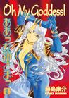Oh My Goddess! Volume 2