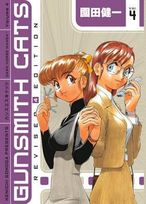 Gunsmith Cats, Volume 4 by Kenichi Sonoda