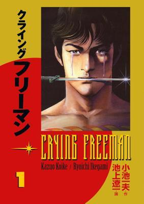 Crying Freeman, Vol. 1 by Kazuo Koike