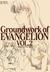 Groundwork of Evangelion Vo...