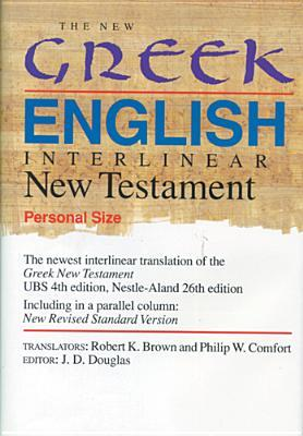 New Greek English Interlinear New Testament-PR-Personal by Robert K. Brown