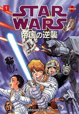 Find Star Wars: The Empire Strikes Back Manga, Volume 1 (Star Wars: The Empire Strikes Back Manga #1) RTF