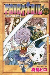 Fairy Tail, Vol. 44 (Fairy Tail, #44)