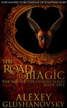 The Road to Magic by Alexey Glushanovsky