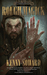 Rough Magick (GnomeSaga, #1)