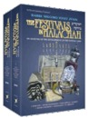 The Festivals in Halachah: An Analysis of the Development of the Festival Laws, Vol. 1 (ArtScroll Judaica Classics)