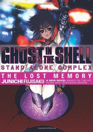 Ghost in the Shell by Junichi Fujisaku