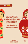Japanese and Russian Politics: Polar Opposites or Something in Common?
