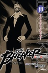 The Breaker New Waves, Vol 11