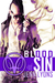 Blood Sin by Jenn Lyons