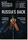 The National Interest (July/August 2014 Book 132)