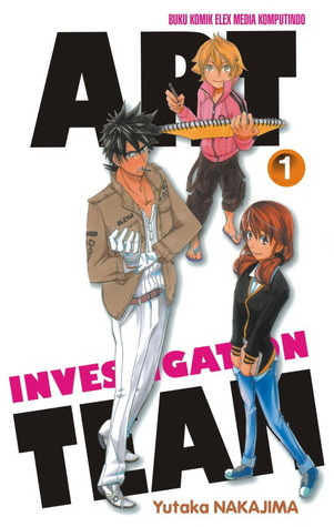 Art Investigation Team Vol. 1