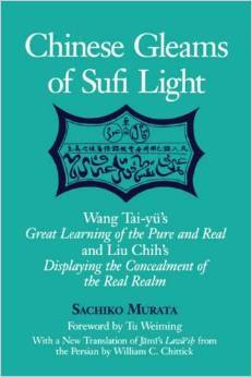 Chinese Gleams of Sufi Light: Wang Tai-Yu's Great Learning of the Pure and Real and Liu Chih's Displaying the Concealment of the R