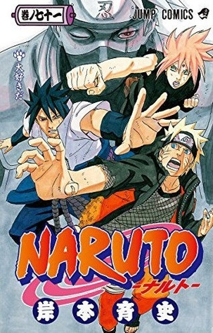Naruto, Vol. 71: I Love You Guys (Naruto, #71)