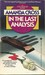 In the Last Analysis (A Kate Fansler Mystery #1)