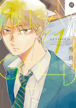 STAYGOLD 1