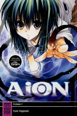 AiON Volume 1 by Yuna Kagesaki