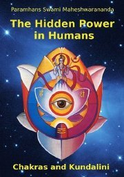 The Hidden Power in Humans by Paramhans Swami Maheshwaran...
