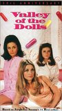 Valley of the Dolls [VHS]