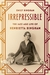 Irrepressible: The Jazz Age...