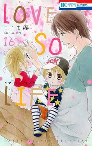 Love so Life, Vol. 16 (Love so Life, #16)