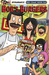 Bob's Burgers FCBD 2015 by Mike Olsen