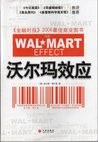 The Walmart Effect by Charles Fishman
