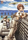 Last Exile:Travelers From the Hourglass