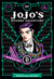 JoJo's Bizarre Adventure: Part 1 Phantom Blood, Vol. 1 (Phantom Blood Deluxe, #1)