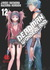 LC: Deadman Wonderland vol. 12 (LC: Deadman Wonderland, #12)