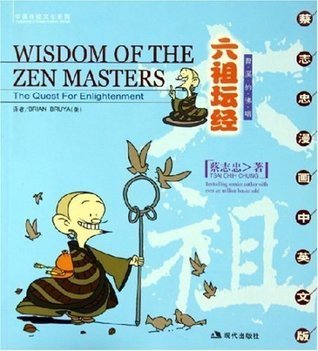 Wisdom Of The Zen Masters: The Quest For Enlightenment (English Chinese)