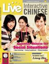 Live Interactive Chinese Vol. 13 - Essential Chinese for Social Situations (English and Chinese Edition)