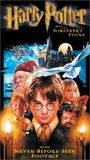 Harry Potter and the Sorcerer's Stone Video: VHS format