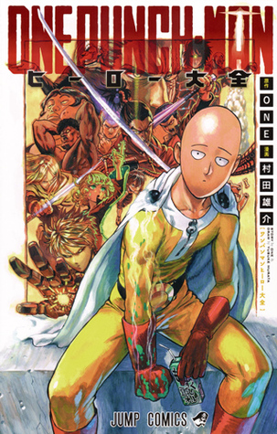 ワンパンマン ヒーロー大全 [Wanpanman Fanbook Hero Taizen] [One-Punch Man Fanbook Hero Encyclopedia]