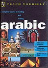 Teach Yourself Arabic Pack (Teach Yourself Languages)