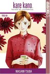 Kare Kano: His and Her Circumstances, Vol. 13